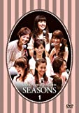 セント・フォースPresents「SEASONS」Vol.1 [DVD]