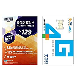 China Telecom Prepaid Hong Kong SIM Card 3.5GB Data Buy One Get Free China Sim Card for Travelling