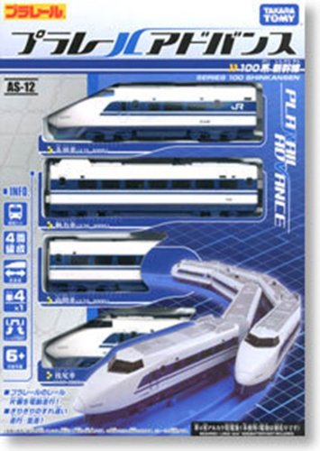Tomy Pla-Rail Plarail Advance As-12 Shinkansen Series 100 4 Cars Settomy Pla-Rail Plarail Advance As-12 Shinkansen Series 100 4 Cars Set