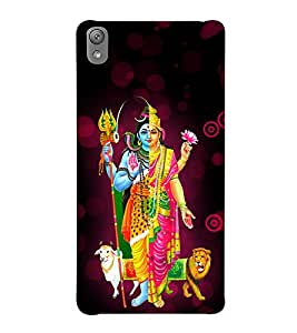 Varada Ardha Nariswara 3D Hard Polycarbonate Designer Back Case Cover for Sony Xperia E5 : Sony Xperia E5 Dual