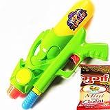 Holi Water Gun - Holi Gifts 10 Inch Air Pressure Water Gun Ap-050