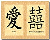 8x10 Love & Double Happiness Calligraphy Print Copper
