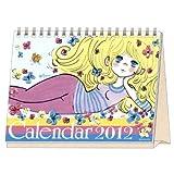 【水森亜土】デスクカレンダー【2012年カレンダー】【卓上】