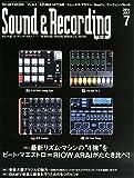 Sound & Recording Magazine (サウンド アンド レコーディング マガジン) 2014年 07月号 [雑誌]
