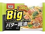 オーマイ Big バター醤油 380g[冷凍]