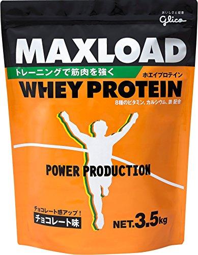 グリコパワープロダクションマックスロードホエイプロテインチョコレート味3.5kg