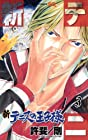 新テニスの王子様 第3巻 2010年04月30日発売