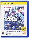 ガンダムブレイカー PlayStation (R) Vita the Best