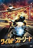 ワイルド・ストリート [DVD]