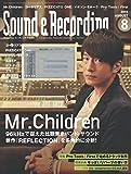 Sound & Recording Magazine (サウンド アンド レコーディング マガジン) 2015年 8月号 [雑誌]