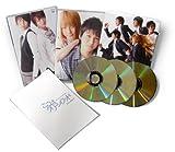ここはグリーン・ウッド ~青春男子寮日誌~ DVD BOX 2 【完全生産限定】
