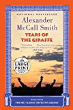 Alexander McCall Smith Tears of the Giraffe (No. 1 Ladies Detective Agency)