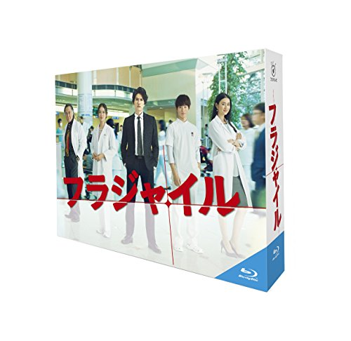 【早期購入特典あり】フラジャイル Blu-ray BOX(ミニクリアファイル付)