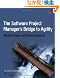 Software Project Manager's Bridge to Agility, The (Agile Software Development Series)