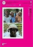 戦場の女たち [IF<INDEPENDENT FILMS > DVDシリーズ1 今、平和と戦争に向き合う]