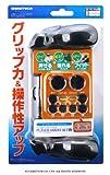 PS Vita用コントローラグリップ&キーパッドセット『プレイヤーアシストセットV (ブラック) 』