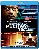 サブウェイ123 激突 [Blu-ray]