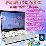 【中古パソコン】【14.1型ワイド液晶】【Wi-Fi対応】 無線LANアダプタ付き・中古ノートパソコン FUJITSU FMV-S8390 Celeron 900 2.2GHz/PC3-8500 3GB/HDD 160GB/DVDマルチドライブ/Windows7 Home Premium SP1 32ビット導入/リカバリCD・OFFICE付き
