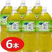 綾鷹 PET 2000ml×6本 緑茶(清涼飲料水)