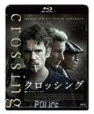 クロッシング [Blu-ray]