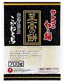 サトウの切り餅 至高の餅 新潟県魚沼産こがねもち 700g