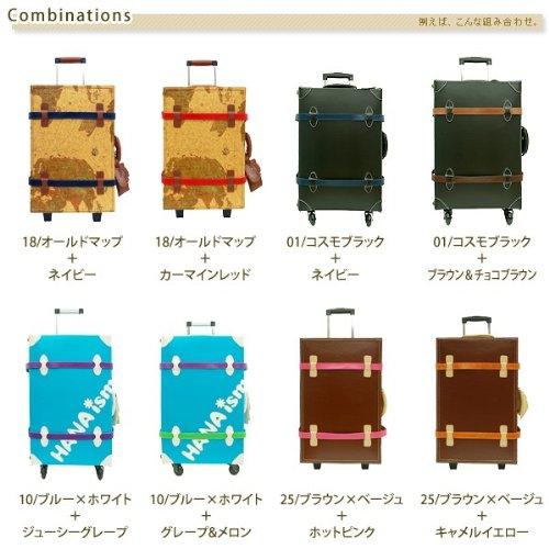 【HANAism - 替えベルト】トランクキャリー オリジナル 選べる替えベルト【2本組】 (2/キャメルイエロー)