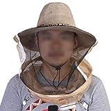 保護帽子 防虫日よけ付き 蚊バグビー虫除け  ヘッドフェイスプロテクター  害虫駆除  蜂  駆除  ぶよ  蚊  対策  虫よけ  養蜂  草刈り  ガーデニング