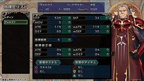 ラングリッサーI&II - PS4  ゲーム画面スクリーンショット4