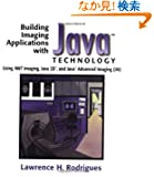 Building Imaging Applications with Java(TM) Technology: Using AWT Imaging, Java 2D(TM), and Java(TM) Advanced Imaging (JAI)