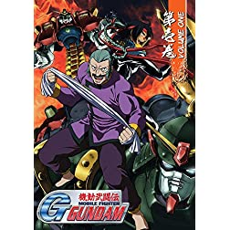 Mobile Fighter G-Gundam Part One DVD Collection