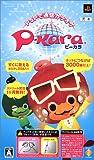 「P-kara/ピーカラ」の画像