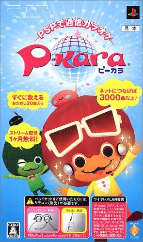 P-kara