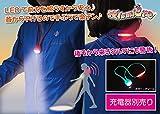 Amazon.co.jpLED2WAYナイトウォーキングネックライト 夜lumiere~ヨルミエール~ 充電用ACアダプター別売版 【ハンズフリー型懐中電灯、充電式】 全5色 (緑)