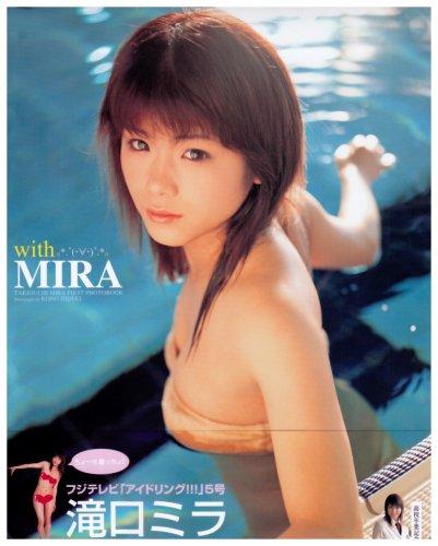 滝口ミラ1st.写真集with MIRA
