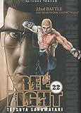 echange, troc Tetsuya Saruwatari - Free Fight, Tome 22 :