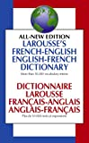 Larousse French English Dictionary Canadian Edition (0671002775) by Larousse