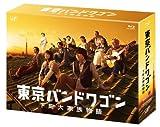 東京バンドワゴン~下町大家族物語 [Blu-ray]