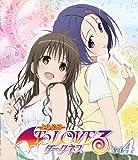 To LOVEる-とらぶる-ダークネス 第4巻 (初回生産限定版) [Blu-ray]