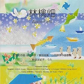 Small Blue Bird (Aoi Kotori)