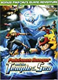 Image of Pokemon Movie - Pokemon Ranger and the Temple of the Sea