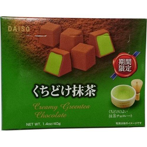 Matcha Creamy Greentea Chocolate - 1.4Oz(40G)