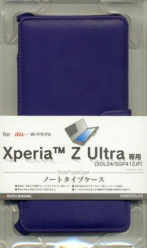 日本製Xperia Z Ultra(AU SOL24/SGP412JP)レザー調手帳型ブックカバーケース (パープル)