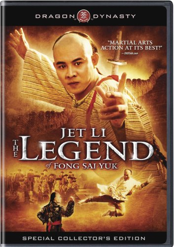 Legend of Fong Sai Yuk [DVD] [1993] [Region 1] [US Import] [NTSC]