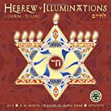 Hebrew Illuminations: LChaim - To Life! 2015 Wall Calendar