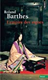 L'Empire des signes par Barthes