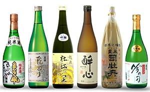 金賞受賞蔵 定番飲み比べ日本酒6本セット 720ml×6本