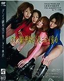タ゛ンス練習後汗臭ニオイ責め BYD-078 [DVD]