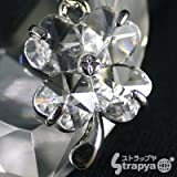 Four-Leaf Clover Cell Phone Charm (Crystal)