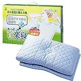 東京西川 枕 もっと首楽寝 医師がすすめる健康枕 ブルー