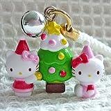☆激レア☆キティ&ミミー クリスマスツリー